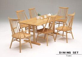 ダイニング7点セット 食卓7点セット 椅子6脚セット 180天然木タモ材 無垢材 板座 ウィンザー調 和モダン和風 おしゃれ 北欧 シンプル 木製 エレガント