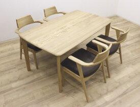 天然木タモ材無垢材ダイニング5点セット椅子4脚セット食卓テーブルW145cmナチュラル色ダーク色から選べます送料無料 天厚20mm 総無垢 単品販売 シリーズ商品