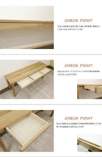 天然木オーク(ナラ)ウォールナット無垢材の木の机・オーダー・イージーオーダー出来ます北欧モダン・国産・日本製オイル塗装