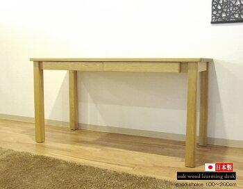 天然木オーク無垢材の木の机・オーダー・イージーオーダー出来ます北欧モダン