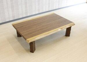 天然木ウォールナット突き板仕様の軽量折れ脚機能付き座卓リビングテーブル折りたたみ式コンパクト和モダン木製・幅120cm巾135cm巾150cm3サイズ折り畳み