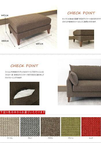 ナガノインテリア天然木ウォールナット無垢材木製脚のカバーリングソファのカウチソファーのカリモク家具イトウインテリア和風モダンソファー布張りハイバックデザインカバーリングオーダーソファーコンパクトな