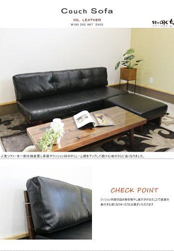 シギヤマ家具のレザーウッドローデザイン革張り本皮本革セミアニリン銀付きソフ3人掛けァカウチソファーリビングソファー・オイルレザー
