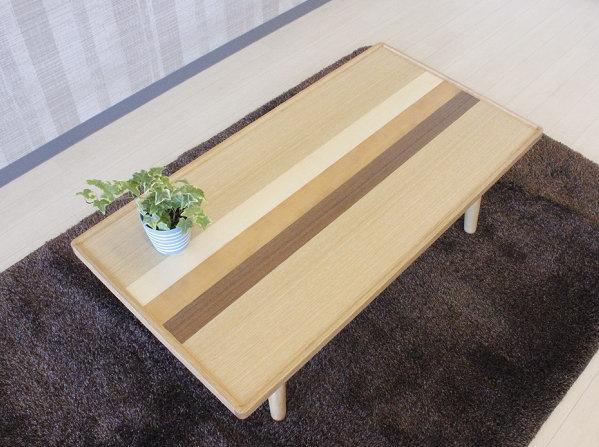 天然木オークの北欧デザインのモダンなセンターテーブルセンターライン入りウォールナット・ブラックチェリーハードメープル木製・国産・日本製・木製・エコ仕様90/105