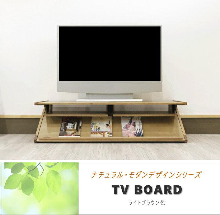 天然木バーチ材 突板 ライトブラウン色 テレビボード150cm・180cm 木製 ディスプレイ 魅せる収納 オープンZ型 シリーズ 個性的 モダン 北欧 送料無料 オシャレ