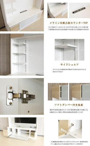 大型壁面収納・ワイドtvボード・オーク・タモ・強化紙・ハイグロスシート・国産・日本製