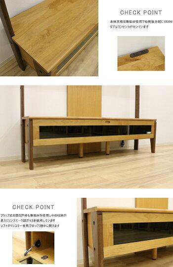 天然木アルダー無垢材使用のツートンカラーの壁面収納テレビボード高野木工マルヨシ民芸家具W145cm