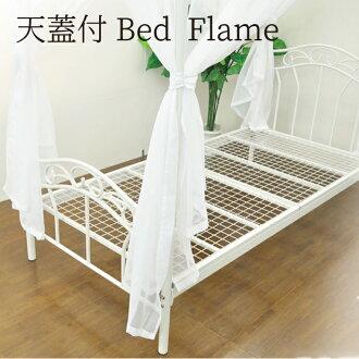 Kagu Orangeinterior Shipping Included Bed Single Bed Canopy Canopy