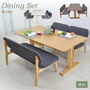 ダイニングテーブルセット 4人掛け 低め ベンチ 北欧 ソファダイニングセット ソファ ダイニングテーブル 160 リビン…