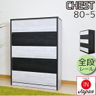 ハイチェスト幅805段おしゃれ整理ダンス日本製整理タンス80タンスチェストタンス整理たんす大川家具チェスト木製ナチュラル完成品ツートンカラーバイカラースライドレール