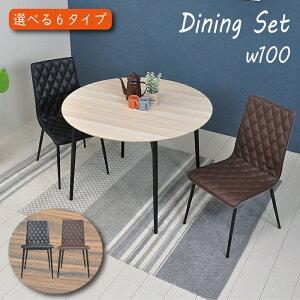 ダイニングテーブルセット 2人 丸 白 円形 北欧 おしゃれ 丸 ダイニングテーブル カフェ風 カフェ コンパクト ひとり暮らし ショールーム用 オフィス什器 応接 商談 待合 2人掛け ダイニング3