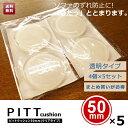 Pit50-5