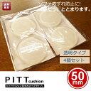 Pit50