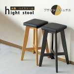【送料無料スツール一人掛けバースツールシンプル天然木椅子】ロフトハイスツール(スクエア)LOFTチェアハイチェア