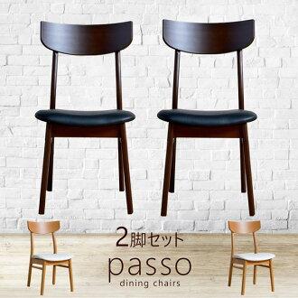 (椅子椅子)passodaininguchiea(2把安排)