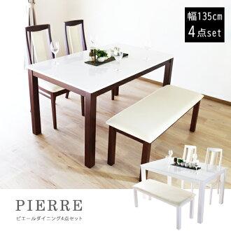 餐厅安排餐桌4分安排餐桌安排简单萧洒的木制现代的中间世纪餐桌餐厅餐厅椅子客厅桌子4个事情北欧