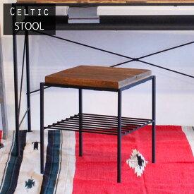 椅子 スツール サイドテーブル 木製 ケルト スチール製 デザイナーズ 家具 インテリア 送料無料 レトロ アンティーク シンプル モダン 高品質品 人気 オススメ