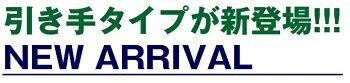 【】【送料無料】国産システムデスクベッド-Aries-アリエス姫系プリンセスホワイトエナメルロフトベッド学習机学習デスク日本製組換え自由システムデスクシステムベッド国産訳ありワケアリわけあり在庫処分