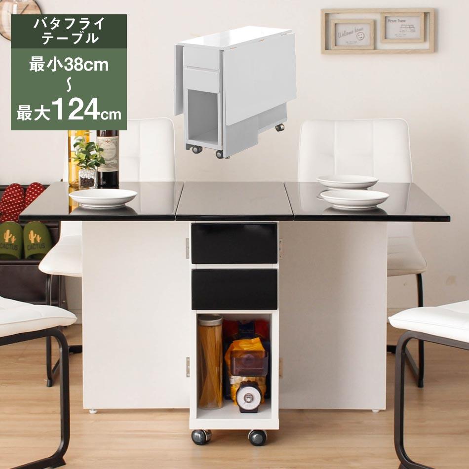 テーブル ダイニングテーブル エナメル キッチンワゴンテーブル 折りたたみテーブル ブラック/ホワイト/レッド リビングテーブル  両バタ  鏡面仕上 ピアノ 収納付 完成品