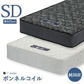 マットレスボンネルコイルセミダブルサイズベッドセミダブルベッド用厚み21cm【日本製】