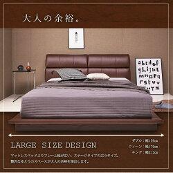 レザーベッドダブルベッドステージタイプ合成皮革PVCキャメルブラウン【ヴィンテージ風レザーベッド】