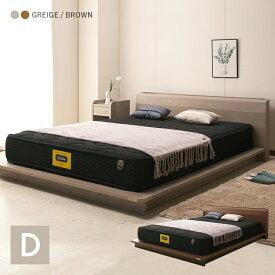 ダブルベッド ウォールナット グレージュ ロータイプベッド LEDライト付き 棚付き コンセント付き 【高級感あるスタイリッシュなベッドです】