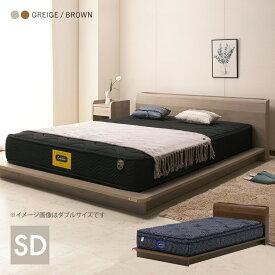 セミダブルベッド ウォールナット グレージュ ロータイプベッド LEDライト付き 棚付き コンセント付き 【高級感あるスタイリッシュなベッドです】