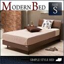 ベッド シングルベッド すのこベッド ウォールナット ベッドフレーム シングル 木製ベッド