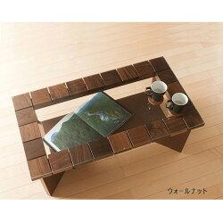 95リビングテーブルウォールナット材木製棚付き日本製国産【タイル風に置いた無垢材の表情がたのしい、リビングテーブル】