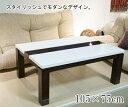 ポイント クーポン テーブル ホワイト