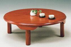 100丸座卓折り脚和風テーブル/ちゃぶ台和モダンローテーブルオークツキ板