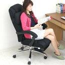 リクライニングチェアーパソコンチェアーデスクチェアーハイバック肘付きオフィス