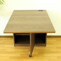 キッチン収納キッチンカウンターダイニングテーブルキャビネットテーブルリビング収納完成品70cm05P01Oct16