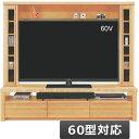 ハイタイプテレビ台 テレビボード 収納 幅180cm 【送料無料】 シンプル 北欧 ミッドセンチュリー 05P03Dec16