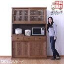 食器棚引き戸レンジボード和風モダン130【開梱設置サービス付】