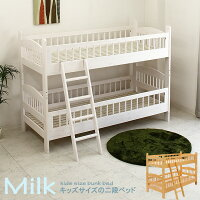 二段ベッド2段ベッド子供キッズ木製送料無料
