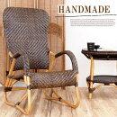 ラタンチェア籐チェアアジアンチェア完成品肘付きハイバック椅子パーソナルダイニングチェア高座椅子木製籐椅子籐家具