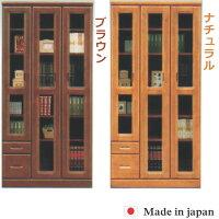 【開梱設置無料】本棚書棚キャビネット飾り棚ブックシェルフ木製幅90cmフリーボード送料無料05P12Oct14