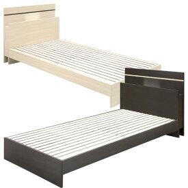 ベッド フレームのみ シングルベッド MDF LVLスノコ仕様 シンプル カジュアル コンセント付 ライト付 モダン 北欧 ベーシック ダークブラウン ナチュラル 選べる2色 Sベッドフレーム
