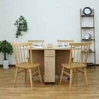 ダイニングテーブルバタフライテーブルバタフライダイニングテーブルテーブル幅125cm机ダイニング食卓キッチンカウンターキャスター付き木製伸縮伸長カントリーシンプルモダン