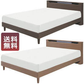 ベッド フレームのみ ワイドダブルベッド アウトレット価格 木製 大川家具 シングルベッド 送料無料