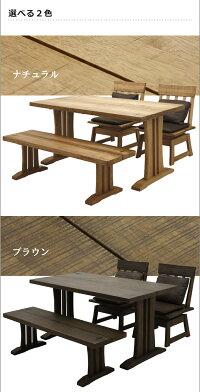 ダイニングテーブルセット食卓用4点セットベンチ回転式チェアダイニングセット北欧おしゃれファブリックナチュラルブラウン【送料無料】05P03Dec16