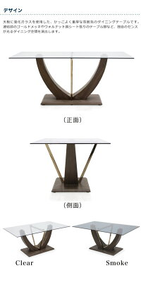 ダイニングテーブルガラステーブル6人掛けテーブルのみリビングダイニング強化ガラス10mm北欧スタイル組み立て式シンプルモダンカジュアルスタイリッシュスモーククリア