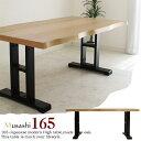おしゃれ 座卓 ちゃぶ台 幅165 高さ調節 ダイニングテーブル 4人用 4人掛け 四人用 四人掛け 食卓テーブル お洒落 オ…