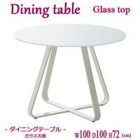 ダイニングテーブルテーブルのみ北欧丸円4人用4人掛け幅100cm食卓テーブルホワイトカジュアル