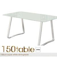 ダイニングテーブルテーブルのみ北欧長方形4人用4人掛け幅150cm食卓テーブルホワイトカジュアル