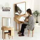 ドレッサーデスク北欧鏡台一面鏡椅子付きドレッサー化粧台カフェ机木製ナチュラル