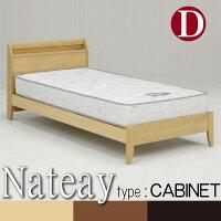 ダブルベッドすのこベッド3段階高さ調節ベッドフレームのみ北欧棚付きコンセント付き