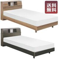 ベッドフレームのみダブルベッドアウトレット価格木製大川家具シングルベッド送料無料532P17Sep16