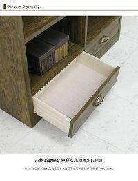 本棚書棚ブックシェルフ幅100可動棚レトロアンティークヴィンテージクラシック引き出し付き木製北欧モダンブラウン日本製国産大川家具完成品